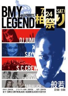 BMYLEGEND Official Blog by DJ KIMO
