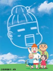 竜太のカポエイラブログ(イベントやメディア出演、ブラジル話など)-テレビ東京毎日かあさん
