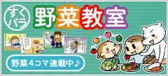 しろくまおやこ(^(ェ)^) 育児マンガ絵日記