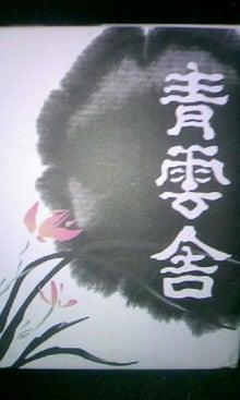 Beauty & Aroma Life ~輝く毎日のために~-マグ3