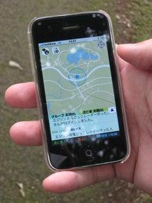 $外で遊べるiPhoneAppのブログ-アプリ(鬼ごっこレーダー)の画面はこんな感じです