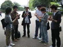 $外で遊べるiPhoneAppのブログ-鬼ごっこレーダーの使い方をお勉強