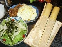 静岡おいしいもん!!!三島グルメツアー-259.サラダ