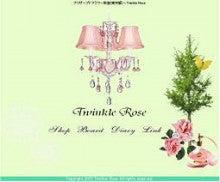 $Twinkle Diary -hpsite