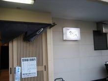 静岡おいしいもん!!!三島グルメツアー-256.外観