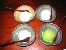 静岡おいしいもん!!!三島グルメツアー-256.デザート