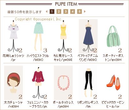 もんじゅのプペブログ-20100611