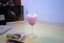 静岡おいしいもん!!!三島グルメツアー-258.sakura