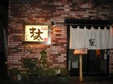 静岡おいしいもん!!!三島グルメツアー-262.外観