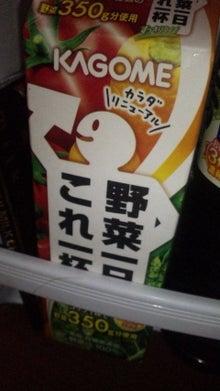 愛故!-100611_170738.jpg