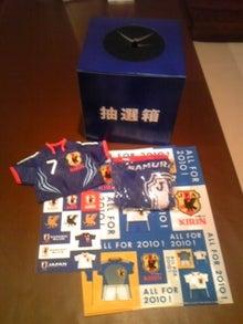 中国料理五十番の店長ブログ-100611_173536.jpg
