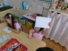 さくら組(5歳児)