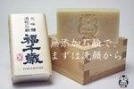 企画日本酒蔵 代表のブログ  こだわりの日本酒をユニークに提案します!