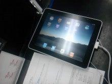 iPad初めて触った。