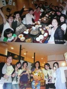ラフィネ ららぽーとTokyo-Bay店長が『mana』の心で書くブログ!!-2010061122380000.jpg