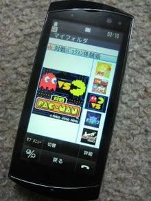 未来色スケッチ-2010061123480000.jpg