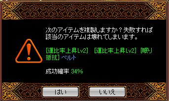 RELI姫のおてんば(?)日記-4回目の挑戦
