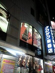 みぃちゃんBLOG-100606_1934~0001.jpg