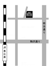 $HIPHOP-TOWN'S BLOG-MAP