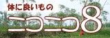 smile39 小嶋勇人オフィシャルブログPowered by Ameba-nikoniko8 (ニコニコ8)