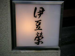 sinsukeのブログ