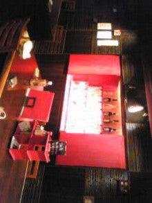 沖縄料理空くんのブログ-Image014~00.jpg