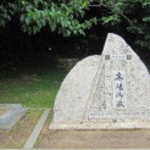 沖縄のパワースポット…
