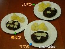 ちょび☆でび-SN3D03870001.jpg