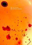 『正義』崇拝教團JUSTICE KING Gt.早瀬渉真オフィシャルブログ「渉真が行く」Powered by Ameba