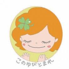 $宮崎でおうち教室&自宅サロン開きましょ!子連れで資格 このゆびとまれ~ベビーマッサージ・マザーリトミック・ヘッドスパ