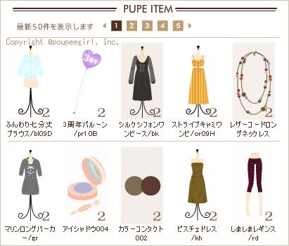 もんじゅのプペブログ-20100614
