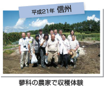CNBトランジットビジネス部会のブログ