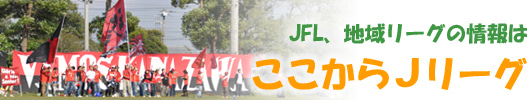 $FIFAワールドカップを日本のサッカーで例えてみた-koko-j_big
