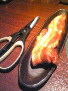 沖縄料理空くんのブログ-Image1661.jpg