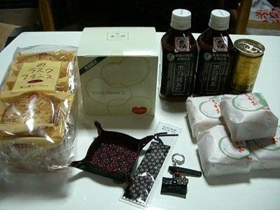 京都和柄ブランドデザイナー西村大の「ジャポリズム道」ブログ