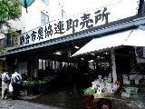 mai 燦々-鎌倉八百屋.jpg