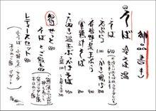 日本酒と旨いもの探索日記