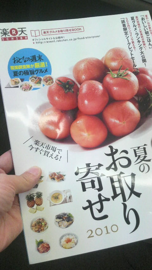 國保尊弘オフィシャルブログ Powered by Ameba-2010061511440000.jpg