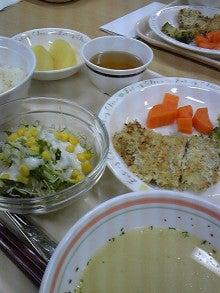 食べる開運レシピ=健康 ダイエット 簡単 野菜 レシピで健康美人-DVC00134.jpg