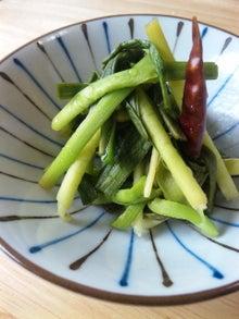 園山真希絵オフィシャルブログ「こころのごはん手帖-食べる門に福来る-」by Ameba-DVC00354.jpg
