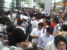 HIKAKIN Official Blog-2010061516560000.jpg