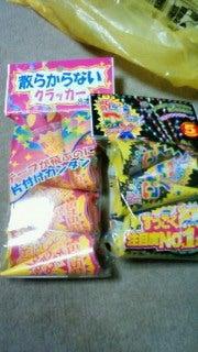 みぽブロ~!-201006101919000.jpg