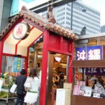 沖縄の食べる調味料