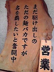 ぷちおやぢのblog-2010061312040000.jpg