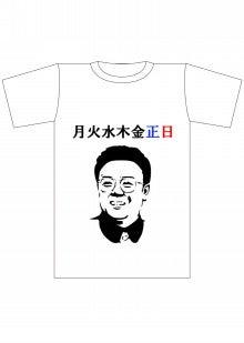 ラヂヲの部品・裏-コヨT6