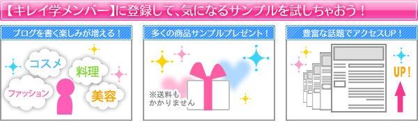 平山愛子オフィシャルブログ「キレイ学社長のキレイ主義生活」Powered by Ameba