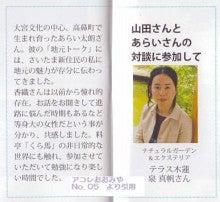 ナチュラルガーデニング・テラス木蓮の「小庭カフェ」埼玉県さいたま市 ガーデンデザイナーの魔法でお庭は蘇る♪