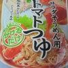 KAGOME トマトつゆの画像