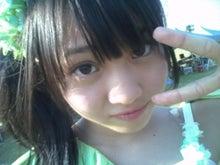 SKE48オフィシャルブログ Powered by Ameba-2010061216560000.jpg