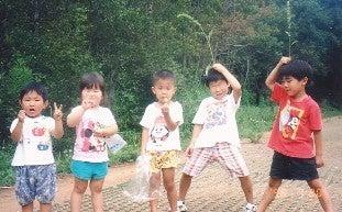 このゆびとまれ!輝け子どもたち(^^♪-1996-07-20